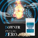 【まとめて3個】DOWNER ZERO(ダウナーゼロ)
